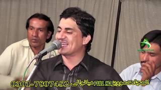 Sapar Hit Program Song O Re Sanam Download Singer yasir Khan Musa Khelvi Video 2017