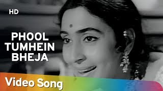 Phool Tumhen Bheja Hai Khat Mein (HD) - Saraswatichandra - Nutan - Manish  - Evergreen Old Songs
