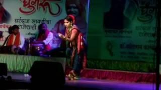 Karbhari daman