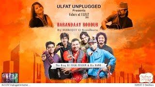 ULFAT Unplugged Presents   Barandaay Roddur Concert   Sneak Peek