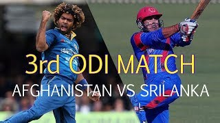 Asia cup 2018 | Sirlanka out from Asia cup 2018 |  Srilanka vs Afghanistan asia cup 2018 highlights