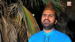 Zabeeb Makshud - Ishq E Sarkar Main - Islamic Videos