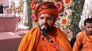 thari moha maya ne chhod Ram  {New Bhajan} Sachidanand Ji Mahraj