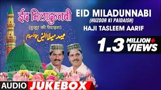EID MILAD-UL-NABI : Haji Tasleem Aarif    Full Audio Jukebox    T-Series IslamicMusic