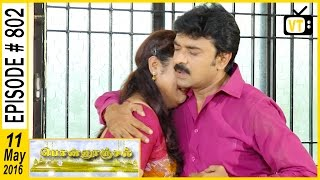 Ponnoonjal - Tamil Serial | Episode 802 | 11/05/2016