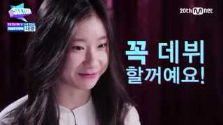 [Eng Sub] JYP SIXTEEN Member #11 CHAERYEONG 채령