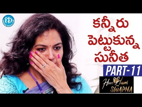 Xxx Mp4 Singer Sunitha Exclusive Interview Part 11 Heart To Heart With Swapna 3gp Sex