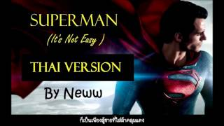[Thai Ver] SUPERMAN (It's Not Easy) - Five for Fighting (Cover By Neww)