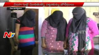 Hitech Prostitution In Visakhapatnam | Online Sex Racket Gang | Live Updates