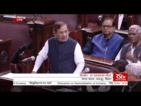 Sh. Sharad Yadav's comments on the Demonetisation of Currency