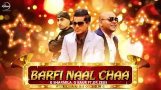 Barfi Naal Chaa ( Full Audio Song ) | G Sharmila | Punjabi Song Collection | Speed Punjabi