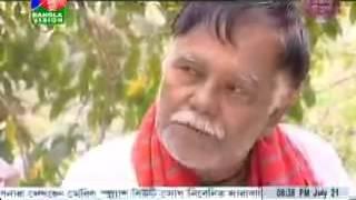 Bangla Natok Harkipta Part 62