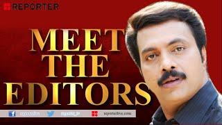 Shammi Thilakan- Meet the Editors - Reporter