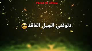 صافيناز الراقصه قدوه🔞  زيزو النوبي ورائيه على بنات صافيناز