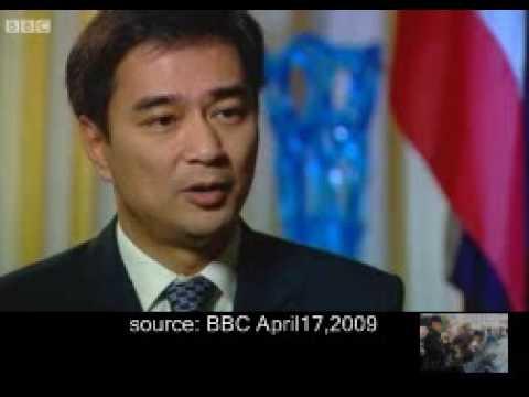 BBCสัมภาษณ์อภิสิทธิ์17เมษายน 2552