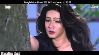 Ami Ki Kebol Herei Jabo   Mahiya Mahi   Bappy   Bipasha   Onek Dame Kena   Bengali Film 2016 new