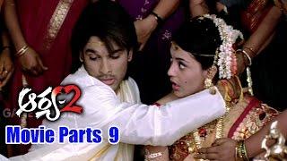Arya 2 Movie Parts 9/14 || Allu Arjun, Kajal Aggarwal, Navdeep || Ganesh Videos