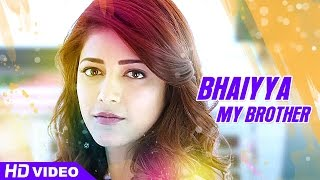 Bhaiyya My Brother Movie Scenes HD | Jayasudha accepts Shruthi Hassan | Ram Charan | Vennela Kishore