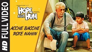 Acche Bacche Rote Nahin Full Video | HOPE AUR HUM | Naseeruddin Shah| Sonali Kulkarni | SONU NIGAM