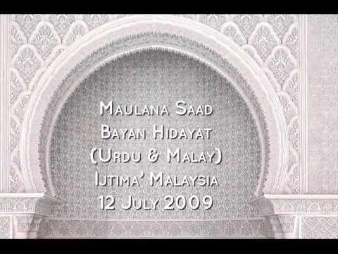 Maulana Saad Bayan Hidayat Ijtima Malaysia 12 July 2009 Urdu & Malay