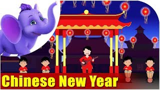 Chinese New Year Song (4K)