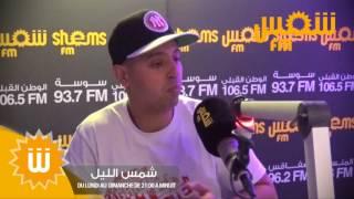 لطفي دوبل كانو يعلق على قرار منعه دخول الجزائر منذ 2014