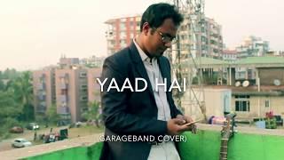 Yaad Hai Cover | Aiyaary | Lyrics | Sidharth Malhotra | Ankit Tiwari | Zee Music Company