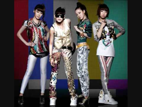 2ne1 - I Don't Care English Version