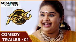 Sarainodu Comedy Trailer - 01  || Vidyullekha Raman Comedy Scene  || Allu Arjun , Rakul Preet Singh
