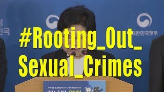 Minister of Gender Equality and Family announces plans for rooting out sexual crimes
