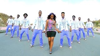 Frehiwot Girma - Hello |  ሄሎ - New Ethiopian Music 2017 (Official Video)