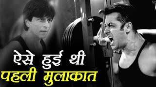 Shahrukh Khan REVEALS FIRST meeting with Salman Khan during Jab Harry Met Sejal Promotions|FilmiBeat