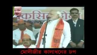 Modir Kala Dhoner Dhop