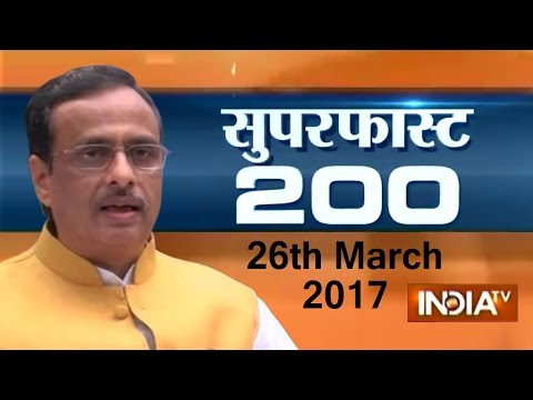 Superfast 200 26th March 2017 Part 1