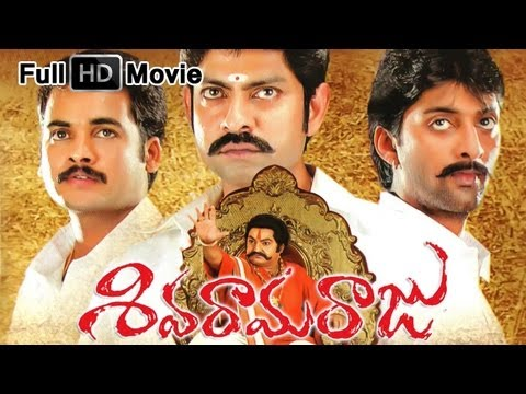 Xxx Mp4 Siva Rama Raju Full Length Telugu Movie 3gp Sex