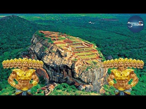 श्रीलंका में आज भी जिंदा है रावण  Ravana 10000 Years Old Mummy Found In Lanka  Ravana