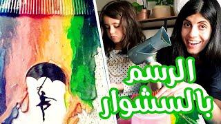 دوبنا الألوان و شوفو الفن🖌 melted crayon art
