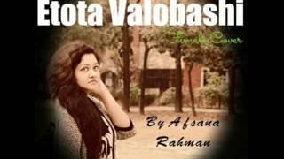 Etota Valobashi . Female Cover . By Afsana Rahman
