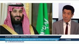 Tunisie : Visite du prince héritier d