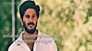 CIA the best climax scene.Katta theppu scene...  Malayalam new whats app status 2018