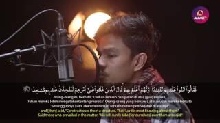 سورة الكهف بصوت مزمل حسب الله Muzammil Hasballah Surat Al-Kahf