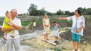 Посёлки многодетных как точки роста благосостояния России