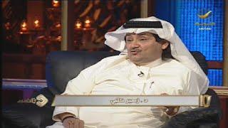 الدكتور زهير كتبي ضيف برنامج في الصميم مع عبدالله المديفر