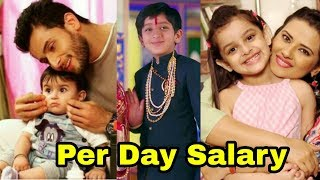 Real Salary of these child  tv actors will shock you| Highest paid Tv actors