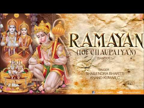 Xxx Mp4 Ramayan 101 Chaupaiyan By Shailendra Bhartti Anaand Kumar C I Full Audio Song Juke Box 3gp Sex