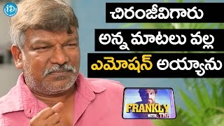I Got Inspired By Chiranjeevi's Words - Krishna Vamsi || Frankly With TNR || Talking Movies