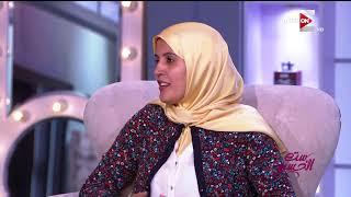ست الحسن - مآسي نساء قرى الفيوم .. الفيلم الفائز بجائزة دبي للصحافة الشبابية
