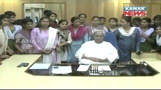 RD Varsity Pics Case: Odisha CM Orders Crime Branch Probe