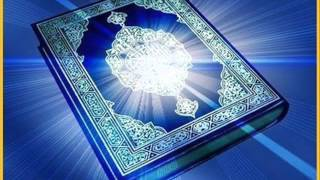 surah An Nur Saad Al Ghamidi