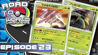 Shining Genesect with Venusaur from Shining Legends! [Pokemon TCG Online]